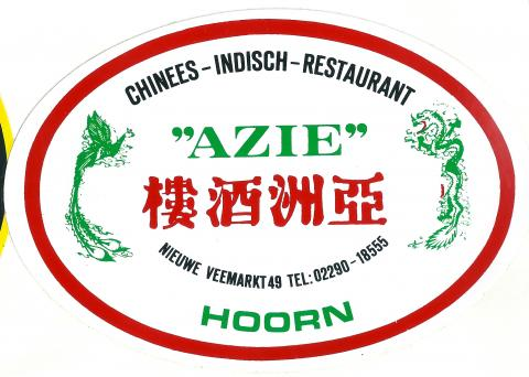 reclame - Azië Chinees-Indisch-Restaurant